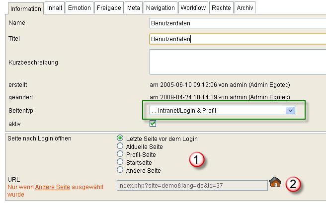intranet_login